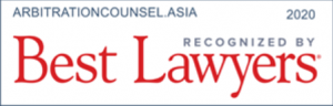 Best Lawyers Arbitration Counsel 2020